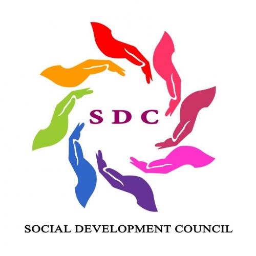 logo entry for SDC